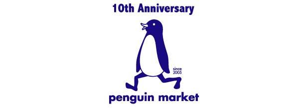 ペンギンマーケットロゴ