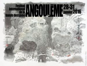 第43回アングレーム国際漫画祭