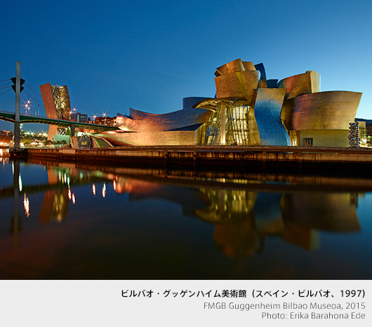 frank-gehry_02
