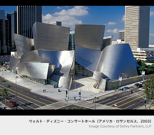 frank-gehry_04