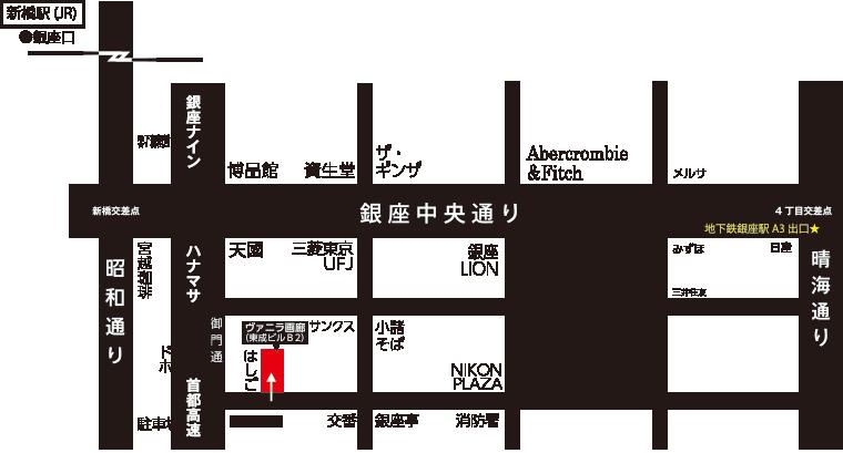 ヴァニラ画廊 地図