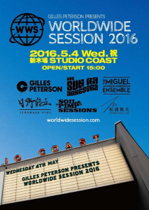 WORLDWIDE SESSION 2016