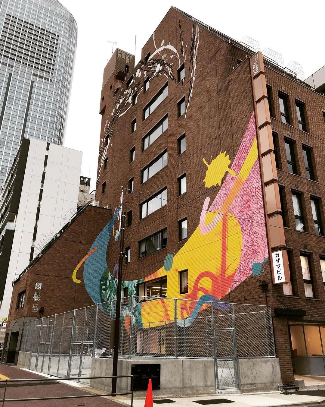 shintra_street_mural